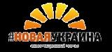 Новая Украина — Информационный портал Новая Украина